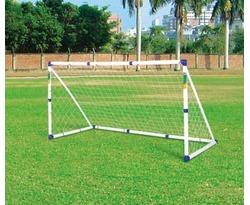 JC-250 Футбольные ворота из пластика PROXIMA, размер 8 футов
