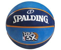 Баскетбольный мяч Spalding TF-33 NBA 3X, размер 7 Арт. 73-932
